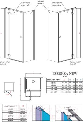 Душевое ограждение Radaway Essenza New KDJ 90 385044-01-01R