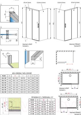 Душевая стенка Radaway Idea KDJ S1 100 387052-01-01R
