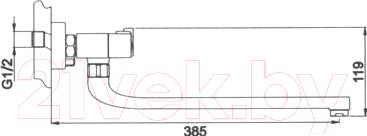 Смеситель Gappo G2249