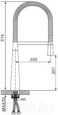 Смеситель Gappo G1052-7
