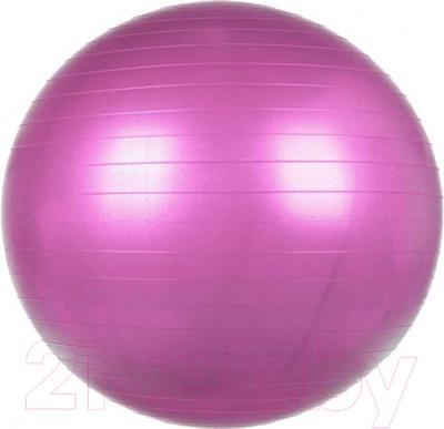 Фитбол гладкий Sabriasport 601114-4 (розовый)