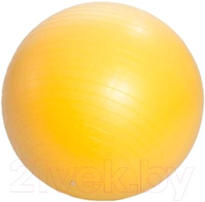 Фитбол гладкий Sabriasport 601114-1 (желтый)