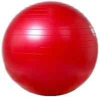 Фитбол гладкий Sabriasport 601114-1 (красный) -