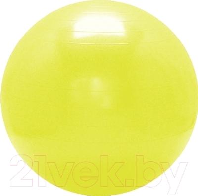 Фитбол гладкий Sabriasport 601114-2 (желтый)