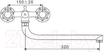 Смеситель Gappo G2264