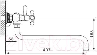 Смеситель Gappo G2265