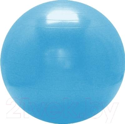 Фитбол гладкий Sabriasport 601114-2 (синий)