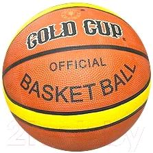 Баскетбольный мяч Gold Cup G707-12