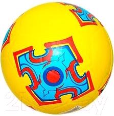 Футбольный мяч Gold Cup RS-S9