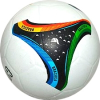 Футбольный мяч Gold Cup RS-S14 -