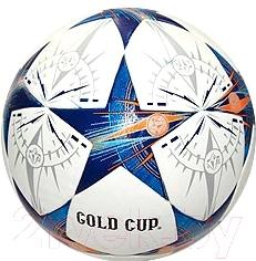 Футбольный мяч Gold Cup PU (со звездами)