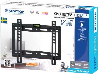 Кронштейн для телевизора Kromax Ideal-5 (черный)