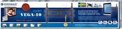 Кронштейн для телевизора Kromax Vega-10 (серый)