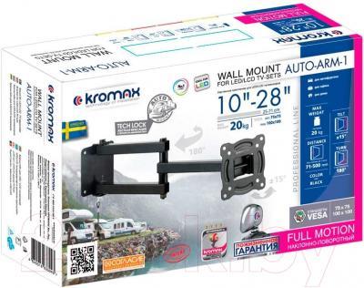 Кронштейн для телевизора Kromax AUTO-ARM-1 (черный)