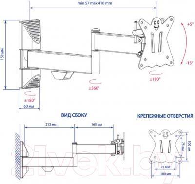 Кронштейн для телевизора Kromax Casper-104 (белый)