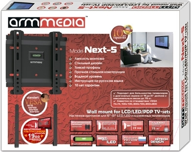 Кронштейн для телевизора Arm Media Next-5 (черный)