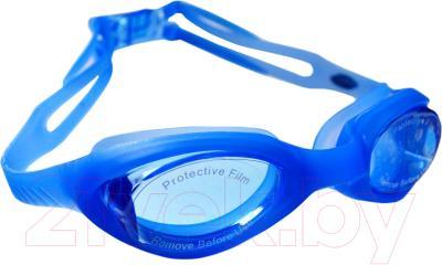 Очки для плавания Sabriasport G820 (голубой)