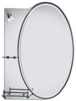 Зеркало для ванной Frap F601 -