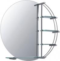Зеркало для ванной Frap F603 -