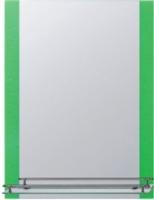 Зеркало для ванной Frap F618 -