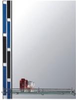 Зеркало для ванной Frap F620 -