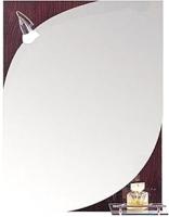 Зеркало для ванной Frap F638 -