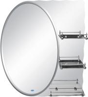 Зеркало для ванной Frap F609 -