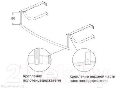 Держатель для полотенца IDO 8108200001