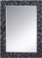 Зеркало интерьерное Frap F683 -