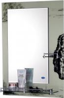 Зеркало для ванной Frap F697 -