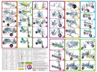 Конструктор ТехноК Мототранспорт 1394