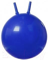 Фитбол с рожками Gold Cup JB45 (синий)