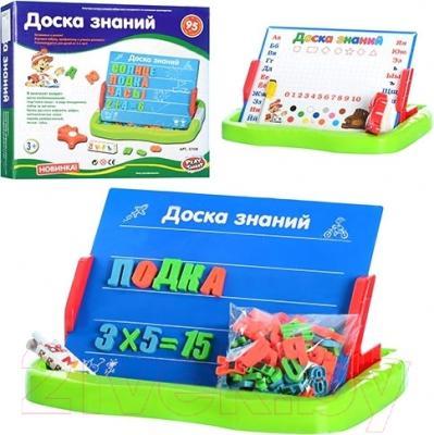 Двухсторонняя магнитная доска для рисования Play Smart Доска знаний 0708