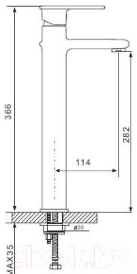 Смеситель Gappo G1034-2