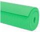 Коврик для йоги Gold Cup Yoga Mat (зеленый) -