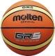 Баскетбольный мяч Molten BGR5 -