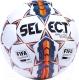 Футбольный мяч Select Briliant Super FIFA -