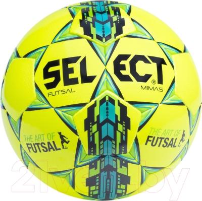 Мяч для футзала Select Futsal Mimas