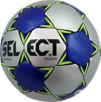 Мяч для футзала Select Futsal Tiger -