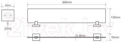 Полка для ванной Bemeta 132102042