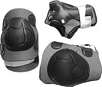 Комплект защиты Sabriasport 603074 (M, черный) -