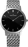Часы мужские наручные Claude Bernard 20206-3M-NIN -