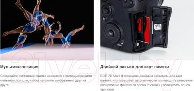 Зеркальный фотоаппарат Canon EOS 7D Mark II Kit 18-135mm IS