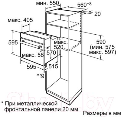 Электрический духовой шкаф Bosch HBA22B150R
