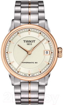 Часы мужские наручные Tissot T086.207.22.261.01