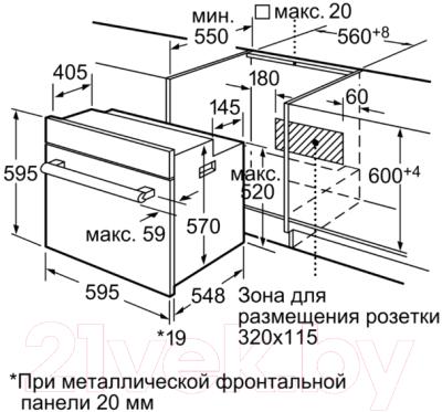 Электрический духовой шкаф Bosch HBN559W1Q