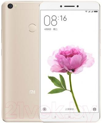 Смартфон Xiaomi Mi Max 16GB (золото)