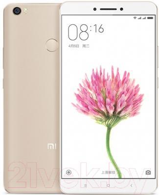 Смартфон Xiaomi Mi Max 64GB (золото)