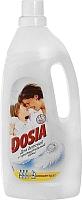 Ополаскиватель для белья Dosia Для детской и чувствительной кожи (2л) -