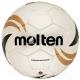 Футбольный мяч Molten VG-121 -